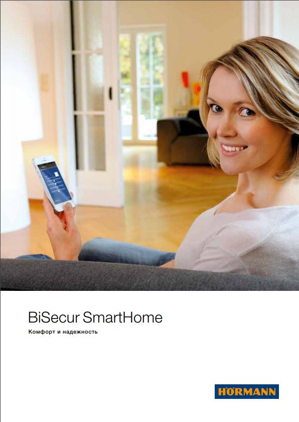 BiSecur SmartHome