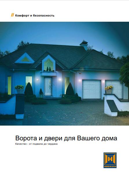 dlya_doma